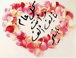 اجمل صور للعيد , صور جميله للعيد الفطر والاضحى المبارك
