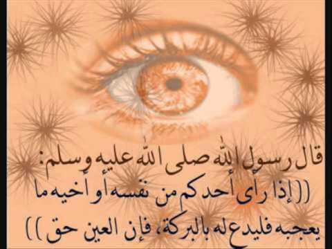 صور دعاء الحسد , دعاء لمنع الحسد والعين لكى يحمينا من اى خطراا