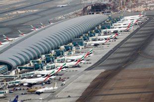 صورة اكبر مطار في العالم , لنعرف معاا ماهو اكبر مطار فى العالم