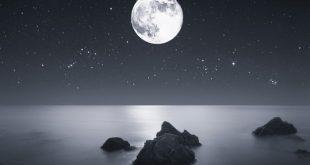 صور للقمر , منظر رائع للقمر مع النجوم