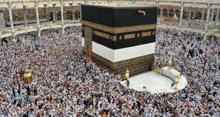 صورة صور عن الحج , اللهم ارزقنا حج بيتك الحرام