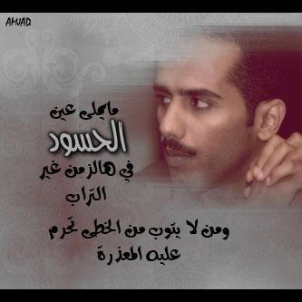 قصيدة الجمهرة حامد زيد