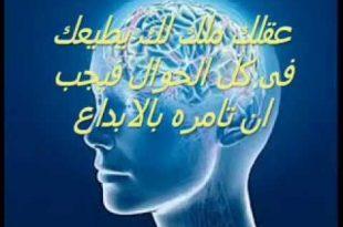 صورة كيف تصبح ذكيا , ذكاء الانسان هو قوته لنتعرف معااا كيف نصيح اذكياء