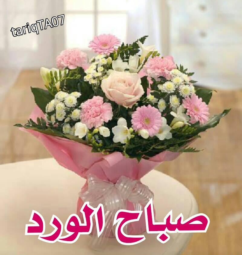 صورة صور صباح الورد , اجمل صور مكتوبا عليها صباح الورد والفل