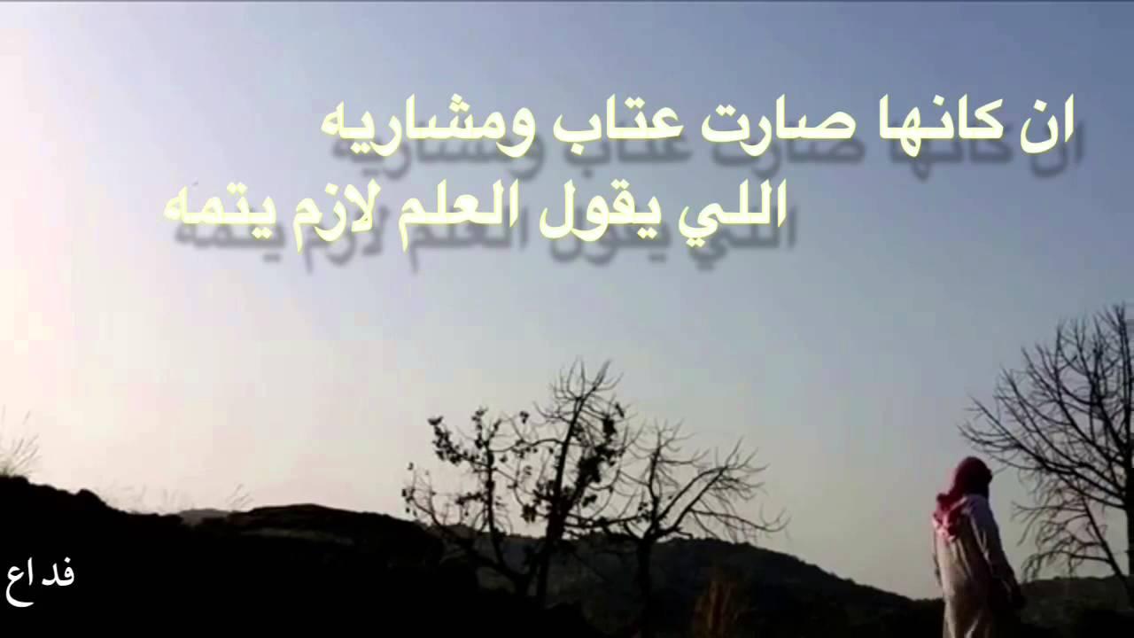 صورة حالات واتس اب عتاب , اجمل عبارات العتاب لحالات الواتس 1158 2