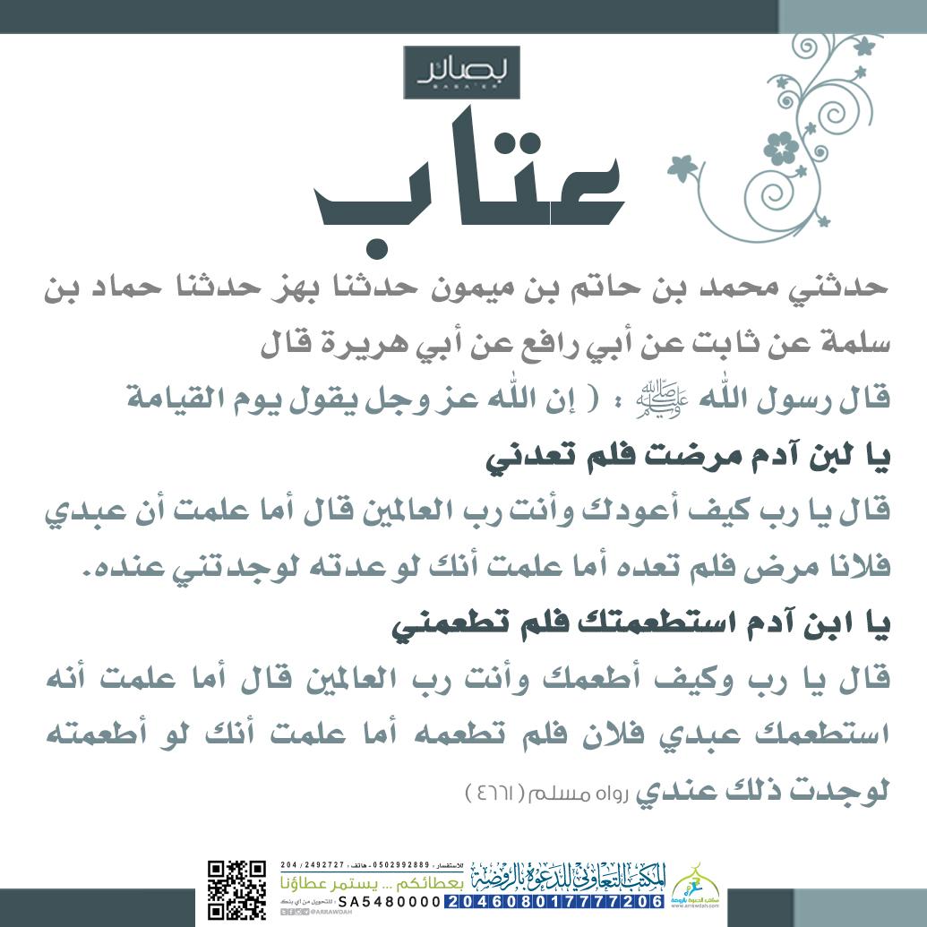 صورة حالات واتس اب عتاب , اجمل عبارات العتاب لحالات الواتس 1158 5