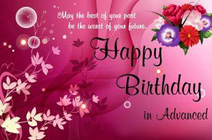 صور بطاقات اعياد ميلاد , اجمل اشكال البطايق والعبارات التي تكتب عليها لعيد ميلاد اصدقائك