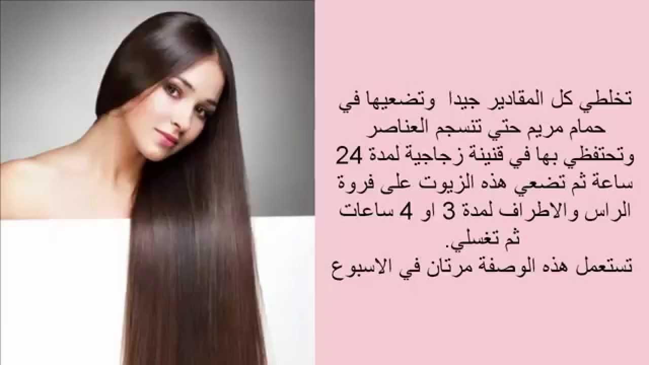 صورة وصفات لتطويل الشعر , طرق طبيعيه وسحرية لاطالة الشعر