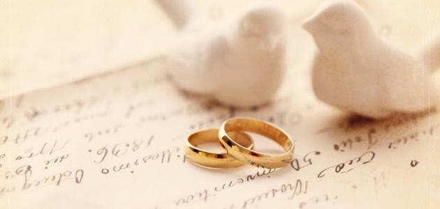 صورة اجمل عبارات عن الزوج , ليس لى غير زوجى
