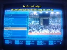 صورة تردد قناة السعودية للقران , اهم قناة للقران