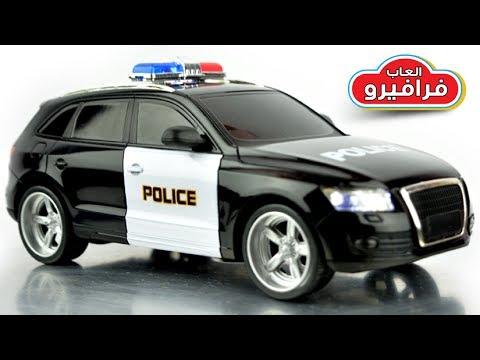 يوتيوب اطفال سيارات شرطه