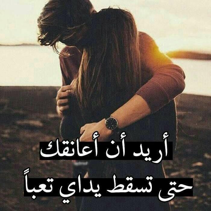 صورة صور حب وحنان , صور رومانسية جدا