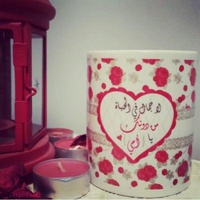 صورة اجمل هدايا عيد الام , احلى هدية لاحلى ام