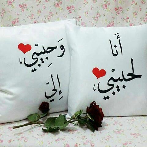 صورة صور حب زوجين , صورة رومانسية للزوج