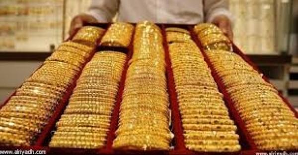 صورة هل سيرتفع الذهب في الايام القادمة , الذهب فى ارتفاع مستمر
