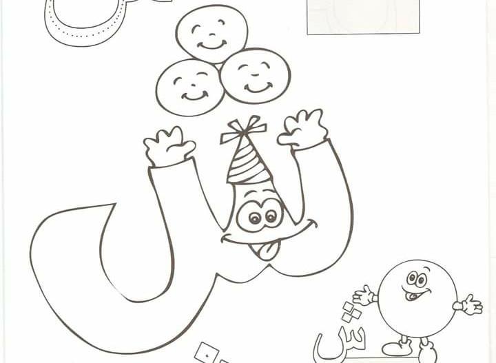 كتب تعليم الرسم pdf