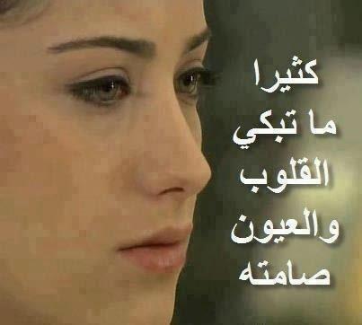 صورة بوستات حزينه فيس بوك , الحزن الشديد يميت القلب