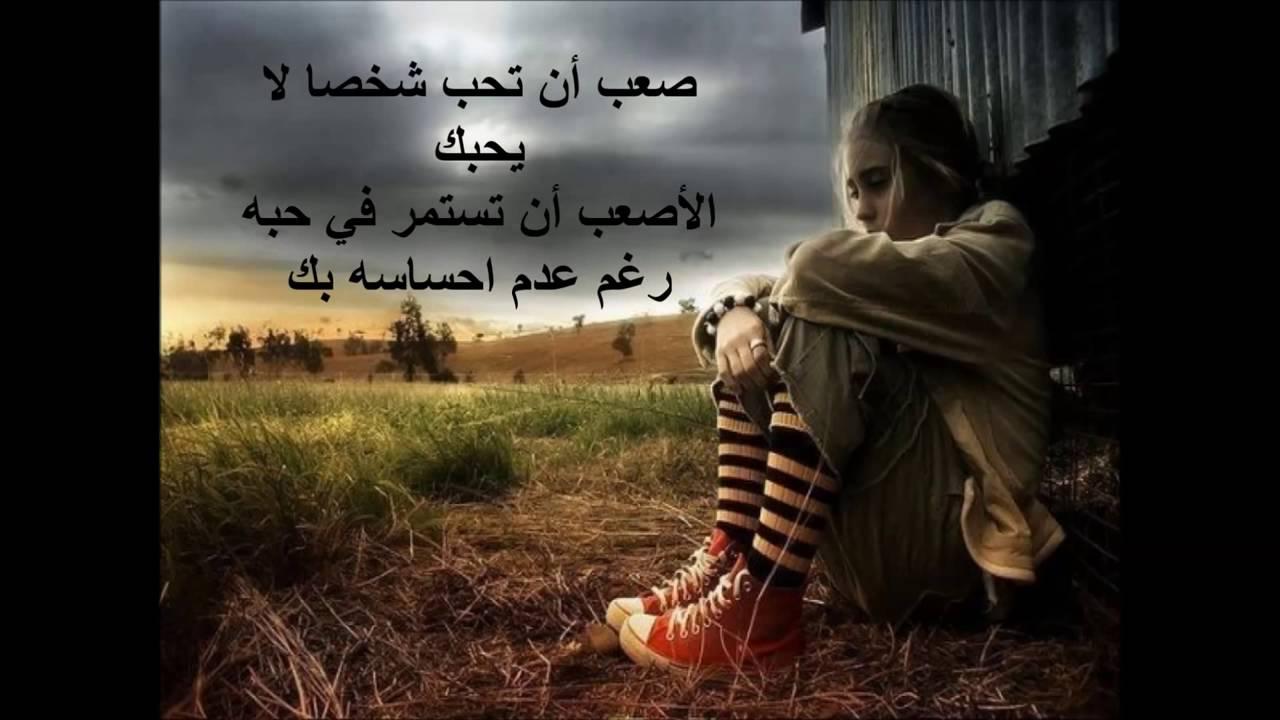 صورة كلام رومنسي حزين , كلمة عن الفراق صعبة