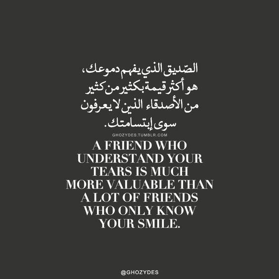 صورة كلمات عن خيانة الاصدقاء , كيف تخوننى يا صديقى