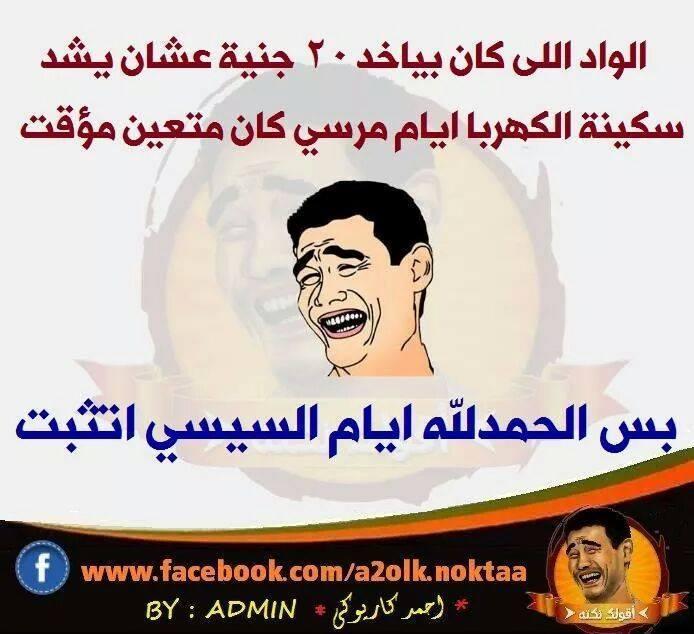 اسماء ببجي عراقية مضحكة