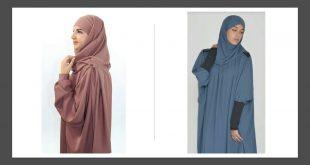 صورة الوان الحجاب الشرعي , اجدد الوان الطرح