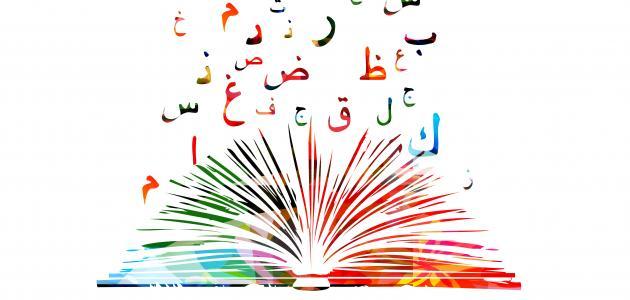 كتاب تعليم قص الشعر pdf