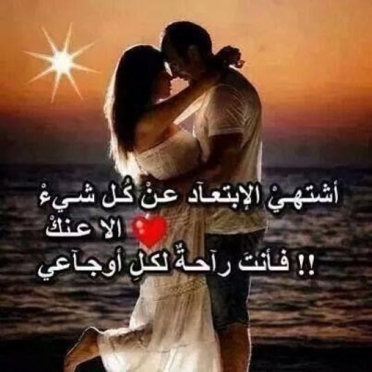 صورة صور حب رقيقة , الحب الجميل الرومانسى