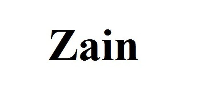 صورة معنى اسم زين , اجمل اسماء الاولاد