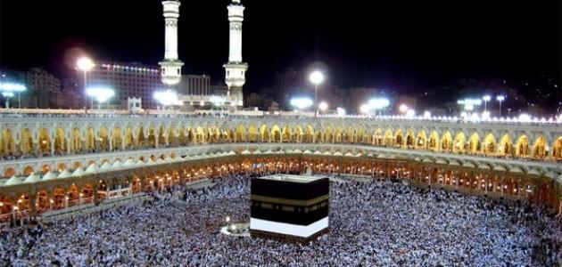 صورة مقدمة عن الحج , ركن من اركان الاسلام
