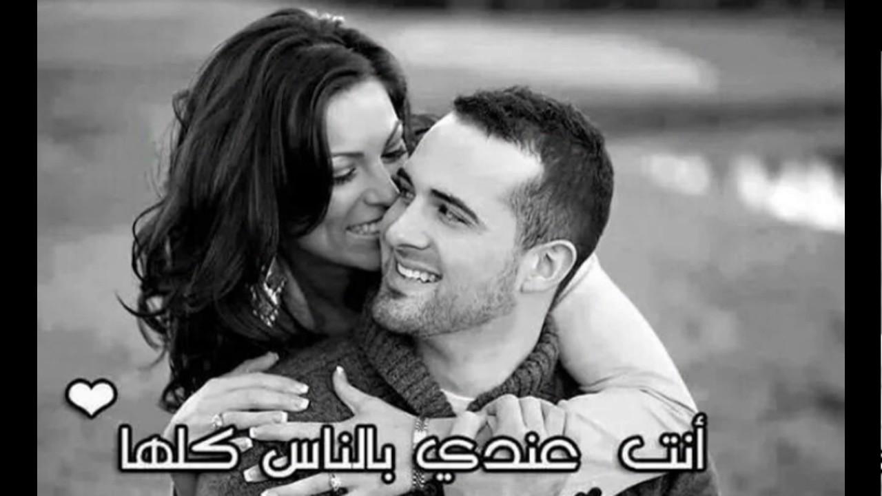 صورة صور حب ورمانسبه , صور رومانسية جدا