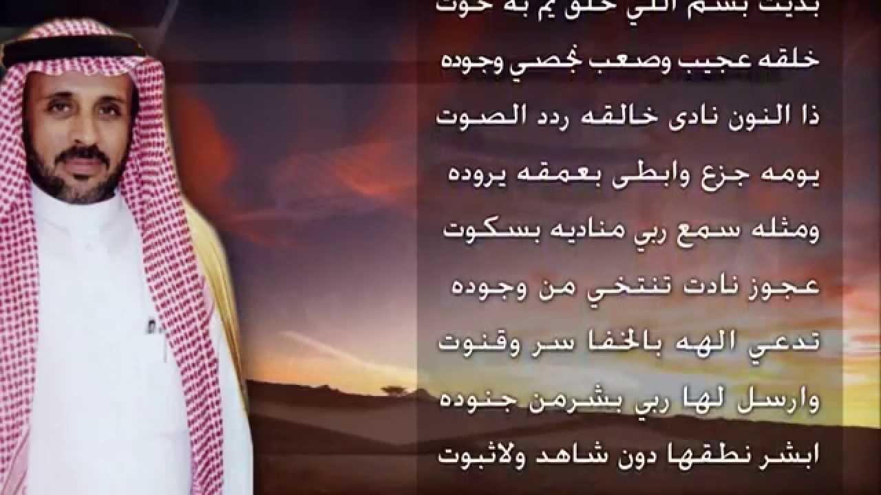 أبن العم Aqohnm93kmfw12p Twitter 10