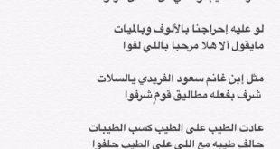 صورة قصيده في ابن العم مدح , ابن العم هو السند