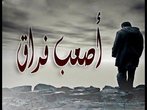 صورة صور فراق الاخ , الاخ نعمه من الله
