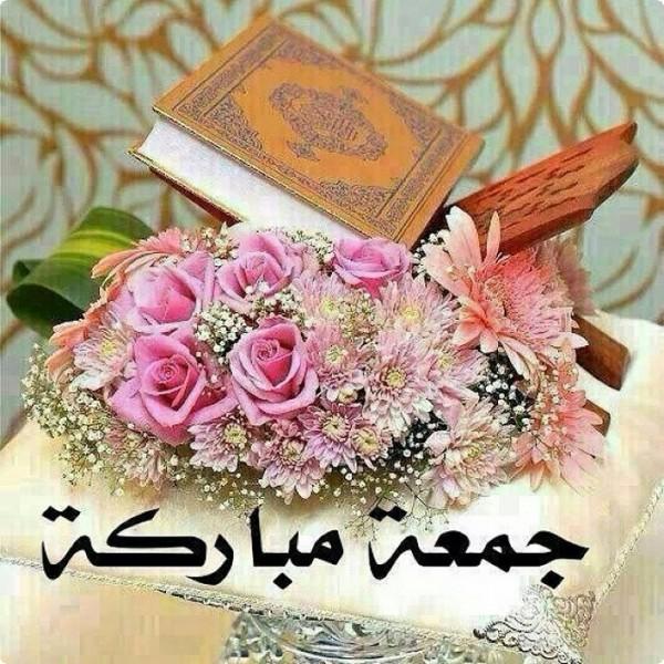 صورة صور عن الجمعه , فضل يوم الجمعه