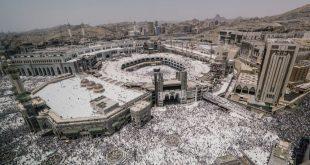صور صور الحرم المكي , معلومات عن المسجد الحرام