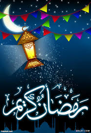 صورة اجمل صور رمضان , رمضان شهر الرحمه
