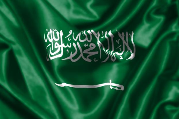 صورة صور علم السعوديه , السعوديه مكه المكرمه