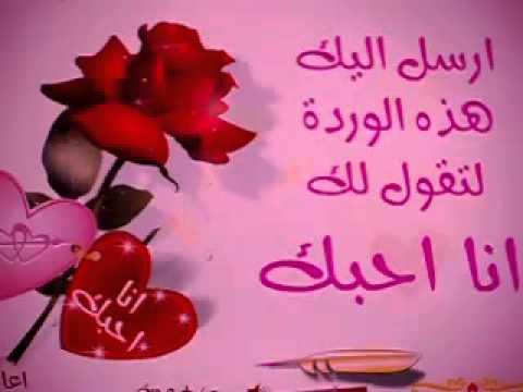 صورة صور صباح الخير حبيبي , اجمل الصور الصباحية للحبيب