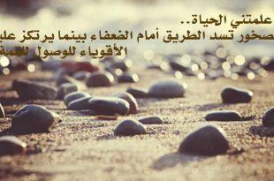 صور كلام جميل بالصور , صور مصممه عليها كلام جميل