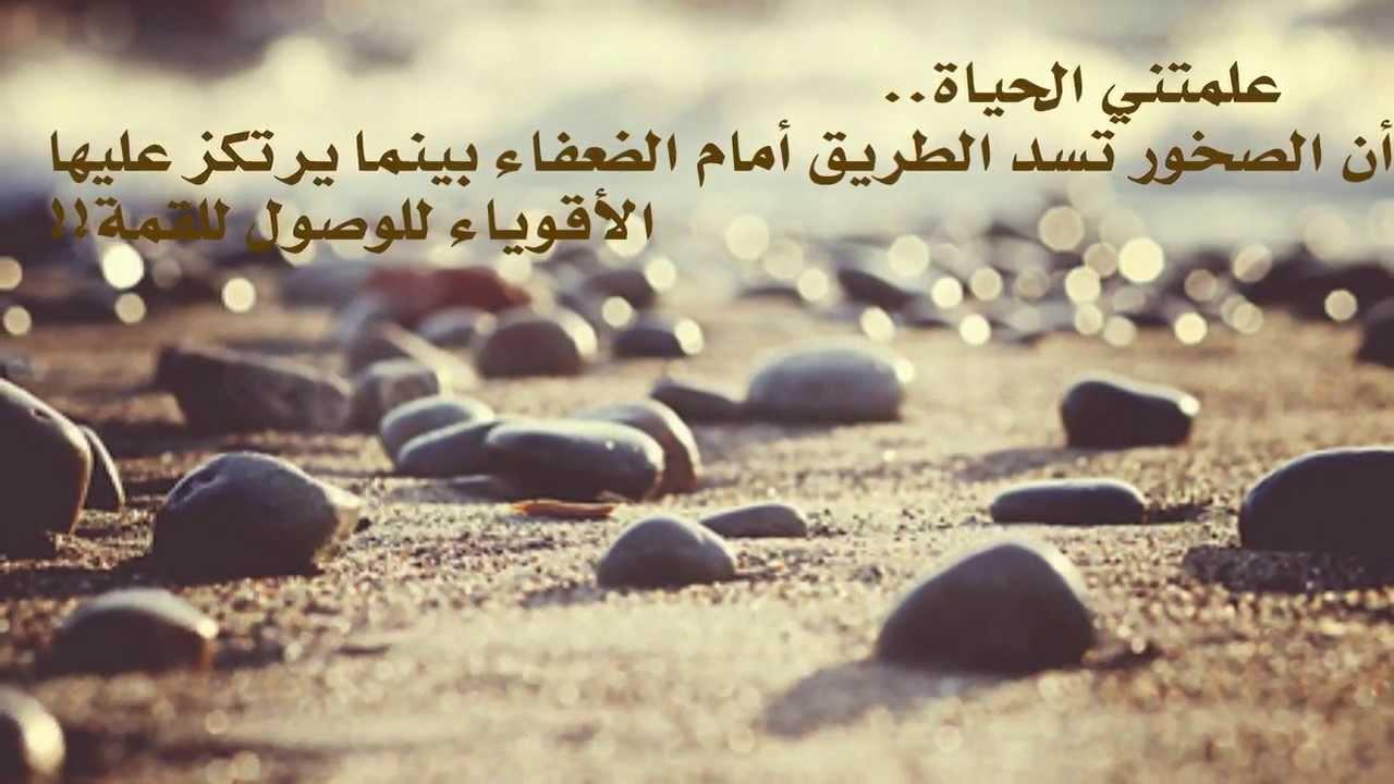 صورة كلام جميل بالصور , صور مصممه عليها كلام جميل