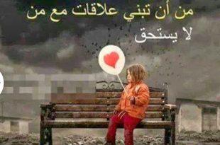 صورة اجمل بوستات الفيس بوك بالصور , بوستات فيس بوك متنوعه و رائعه بالصور