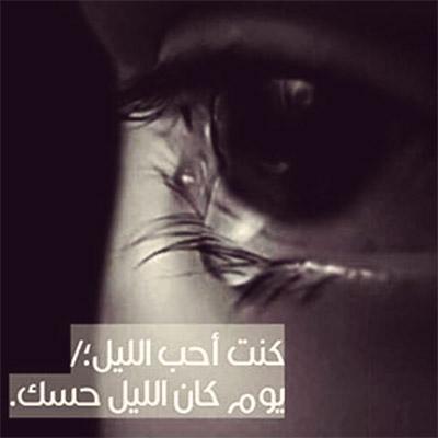 صور صور عرض حزن , صور معبره عن الحزن ووجع القلب