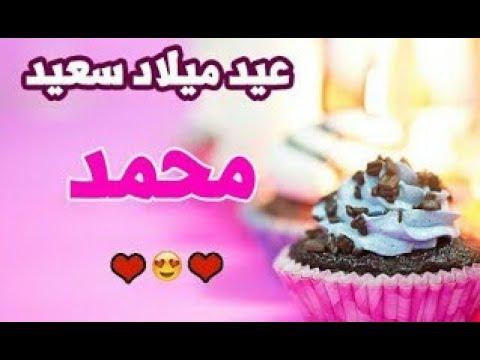 صور صور تورتة مكتوب عليها محمد , اجمل تورته لي محمد
