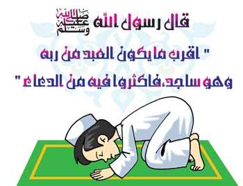 صور صور معلومات اسلامية , اروع معلومات اسلاميه