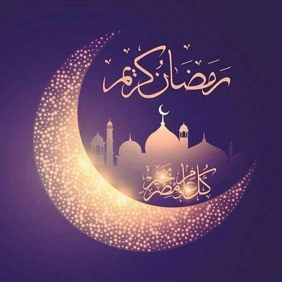 صورة صور شهر رمضان , شهر الفرحة والبركه والخير