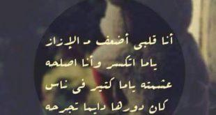 صورة صور فيس حلوه , احلي كلام علي الفيس بوك
