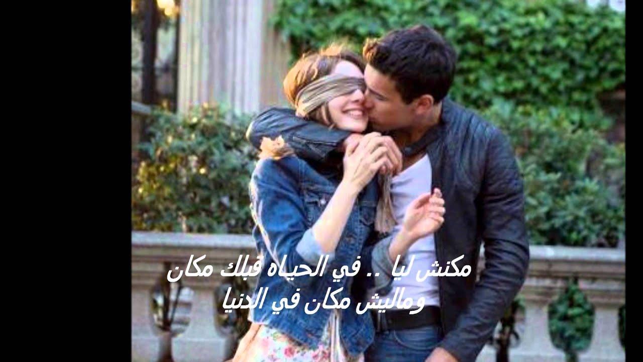صورة صور رومانسيه جامده , اجمل الصور المكتوب عليها كلام رومانسي