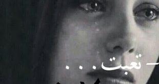 صور احلى صور حزينه , الحزن الموميت يقتل القلب