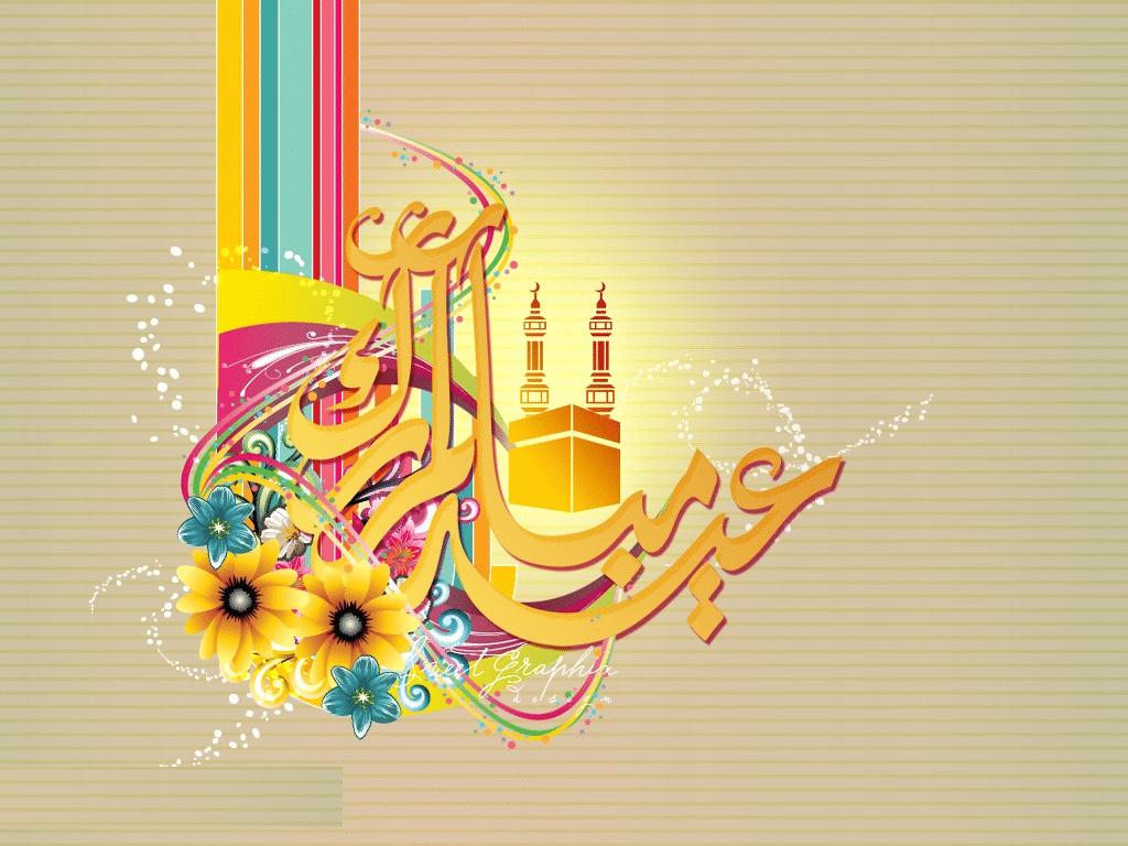 صورة صور عن لعيد , حلويات العيد بصوره