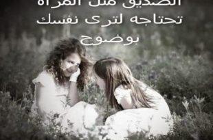 صورة صور فيسبوك جميلة , اجدد صور حصريه للفيس بوك